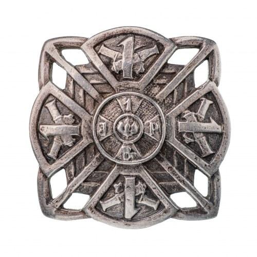 Odznaka 1 Pułk Artylerii Polowej Legionów