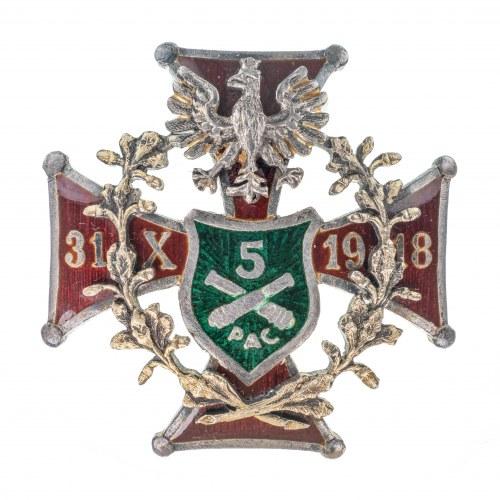 Odznaka 5 Lwowski Pułk Artylerii Ciężkiej