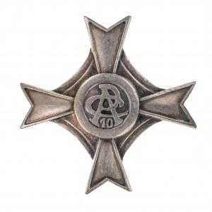Odznaka 10 Pułk Artylerii Ciężkiej Kaniowski