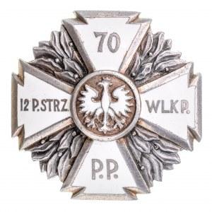Odznaka 70 Pułk Piechoty Wielkopolskiej - wersja oficerska