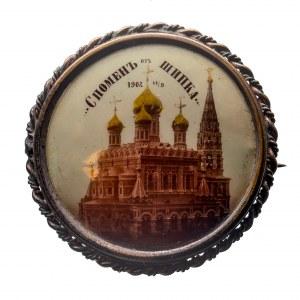 Broszka pamiątkowa Rosja