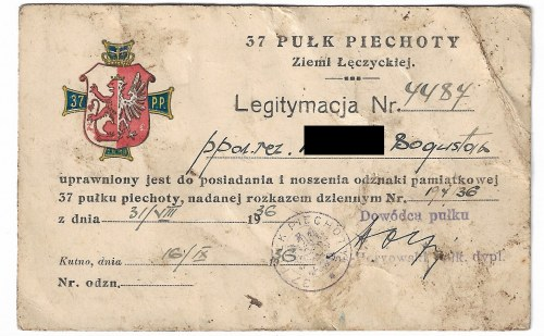 Legitymacja do odznaki 37 Pułk Piechoty Ziemi Łęczyckiej