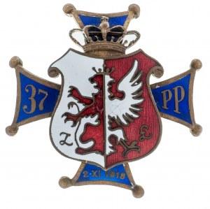 Odznaka 37 Łęczycki Pułku Piechoty - Kutno, wzór 1