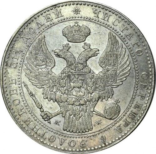 Zabór rosyjski, 1 1/2 Rubla-10 złotych 1835 MW Warszawa