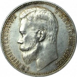 Rosja. Mikołaj II, Rubel 1901