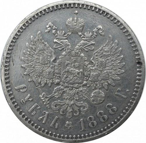 Rosja, Aleksander III, Rubel 1888