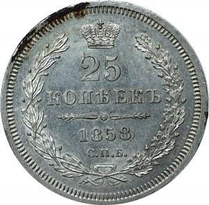 Rosja, Aleksander II, 25 kopiejek 1858