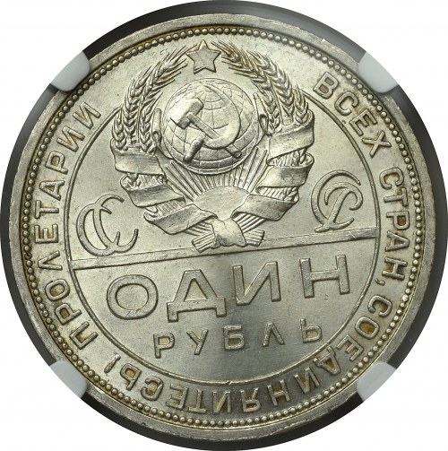 ZSRR, Rubel 1924 - NGC MS65