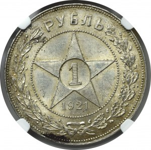 ZSRR, Rubel 1921 - NGC MS63