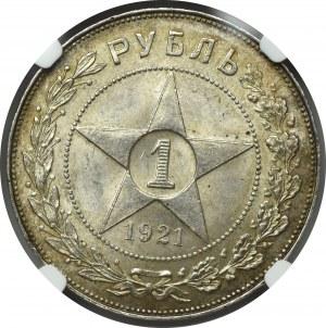 ZSRR, Rubel 1921- NGC MS64