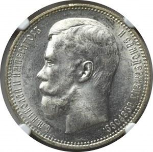 Rosja, Mikołaj II, Rubel 1897 - NGC MS62