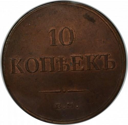 Rosja, Mikołaj I, 10 kopiejek 1834 - NGC MS64 RB