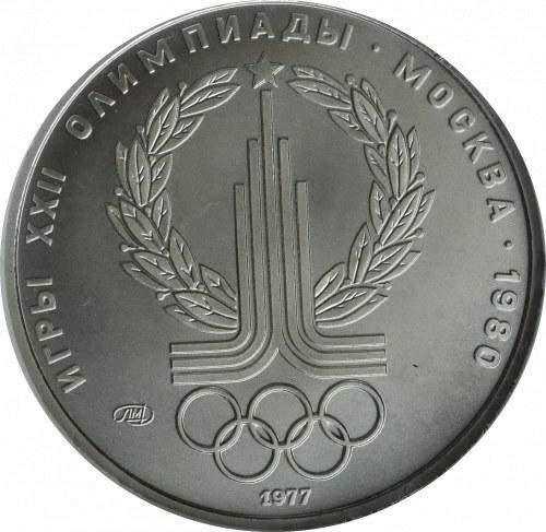ZSRR, 150 rubli 1977 Olimpiada, Platyna - GCN MS70