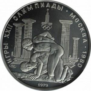 ZSRR, 150 rubli 1979 Zapaśnicy, Platyna - GCN MS70