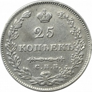 Rosja, Mikołaj I, 25 kopiejek 1827