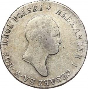 Królestwo Kongresowe, Aleksander I, 2 złote 1820 IB, Warszawa