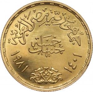 Egipt, 5 funtów AH1401 (1981), Kanał Sueski