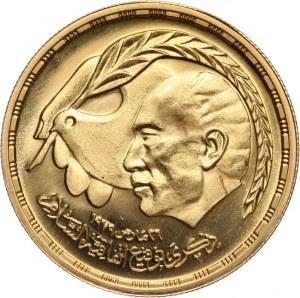 Egipt, 5 funtów AH1400 (1980), Prezydent Sadat