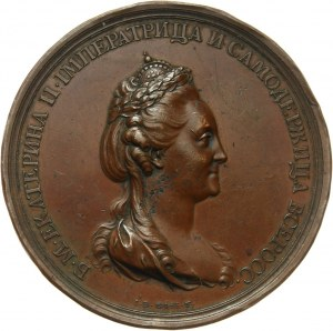 Rosja, Katarzyna II, medal z 1777 roku, narodziny księcia Aleksandra