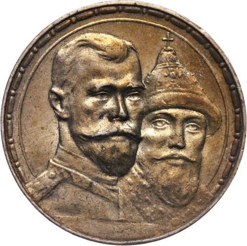 Rosja, Mikołaj II, rubel 1913 (ВС), Petersburg, 300-lecie dynastii Romanowów