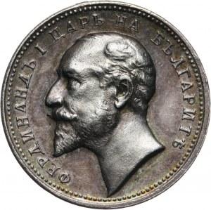 Bułgaria, Ferdynand I (1887-1918), srebrny medal Za zasługi
