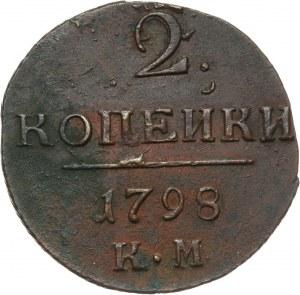 Rosja, Paweł I, 2 kopiejki 1798 КМ, Suzun