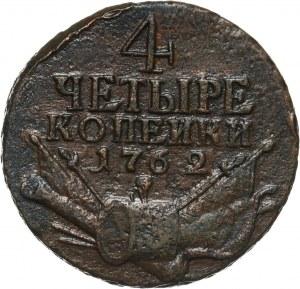 Rosja, Piotr III, 4 kopiejki 1762, Moskwa