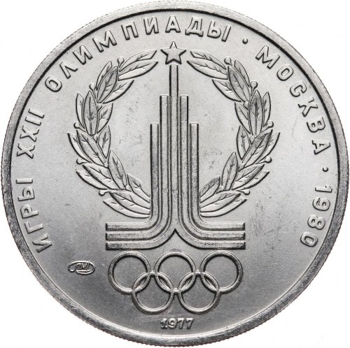 Russia, CCCP, 150 Roubles 1977, Olympic Games in Moscow, platinum