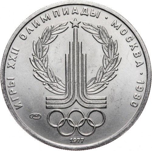 Rosja, ZSRR, 150 rubli 1977, Olimpiada w Moskwie