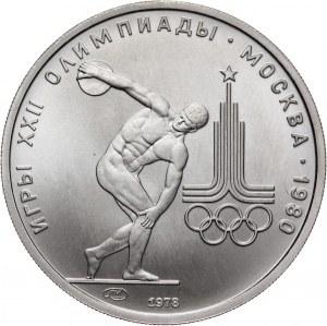 Rosja, ZSRR, 150 rubli 1978, Olimpiada w Moskwie - dyskobol