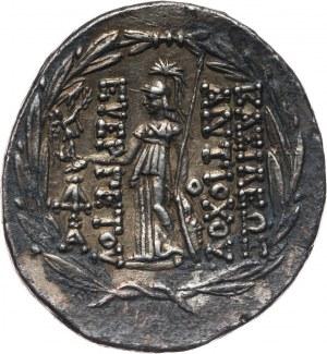 Greece, Syria, Antioch VII Euergetes 138-129 BC, Tetradrachm, Antioch