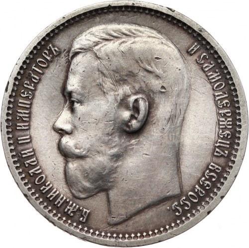 Russia, Nicholas II, Rouble 1915 (BC), St. Petersburg