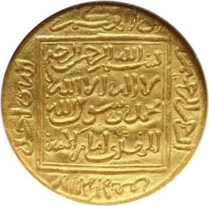 Imperium Arabskie, Almohadzi, Abu Ya'qub Yusuf I (1163-1184), 1/2 dinara bez daty