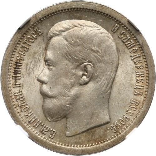 Rosja, 50 kopiejek 1899 (*), Paryż
