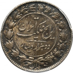 Iran, Naser ad-Din Szah, 2000 dinarów AH1305 (1887)