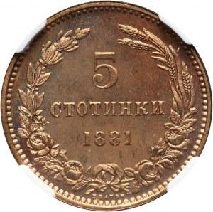 Bułgaria, Ferdynand I, 5 stotinek 1881, Heaton