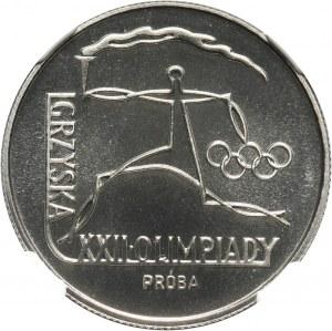 PRL, 20 złotych 1980, Olimpiada w Moskwie, PRÓBA, nikiel