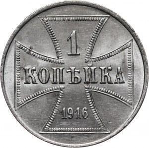 OST, 1 kopiejka 1916 J, Hamburg