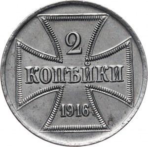 OST, 2 kopiejki 1916 A, Berlin
