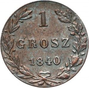 Zabór rosyjski, Mikołaj I, grosz 1840 MW, Warszawa