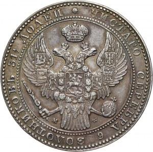Zabór rosyjski, Mikołaj I, 1 1/2 rubla = 10 złotych 1836 MW, Warszawa