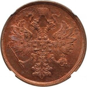 Russia, Alexander II, 3 Kopecks 1860 ЕМ, Yekaterinburg