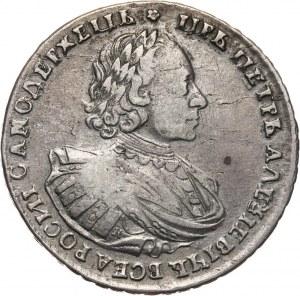 Rosja, Piotr I, rubel 1721 K, Kadashevski Dvor