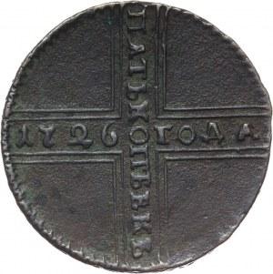 Rosja, Katarzyna I, 5 kopiejek 1726 НД, Naberezhny Dvor