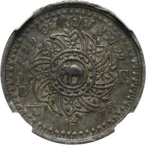 Tajlandia, Rama IV 1851-1868, 1/8 fuang (1 att) bez daty (1862)