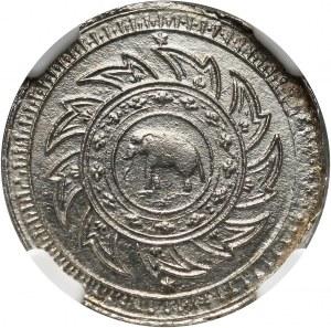 Tajlandia, Rama V 1868-1910, 1/4 baht (salung) bez daty (1869)