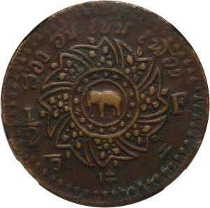 Tajlandia, Rama IV 1851-1868, 1/2 fuang bez daty (1865)