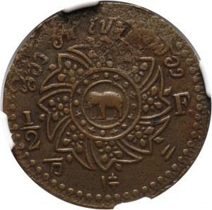 Tajlandia, Rama IV 1851-1868, 1/2 fuang bez daty (1866)