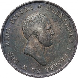 Królestwo Kongresowe, Aleksander I, 10 złotych 1822 IB, Warszawa
