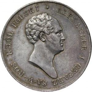 Królestwo Kongresowe, Aleksander I, 10 złotych 1823 IB, Warszawa
